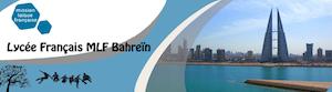 Lycée français de la mission laïque française à Bahreïn